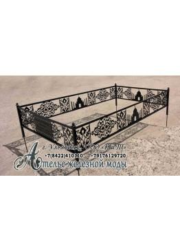 Ритуальная мусульманская оградка